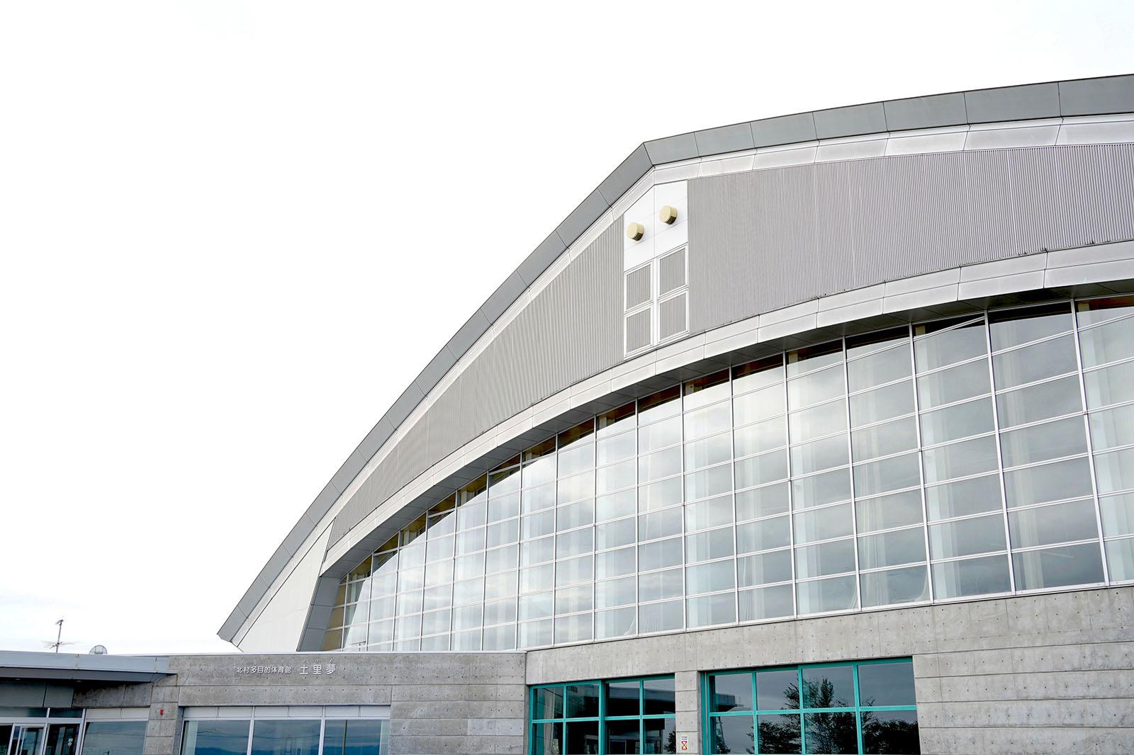 岩見沢市北村多目的体育館「土里夢」