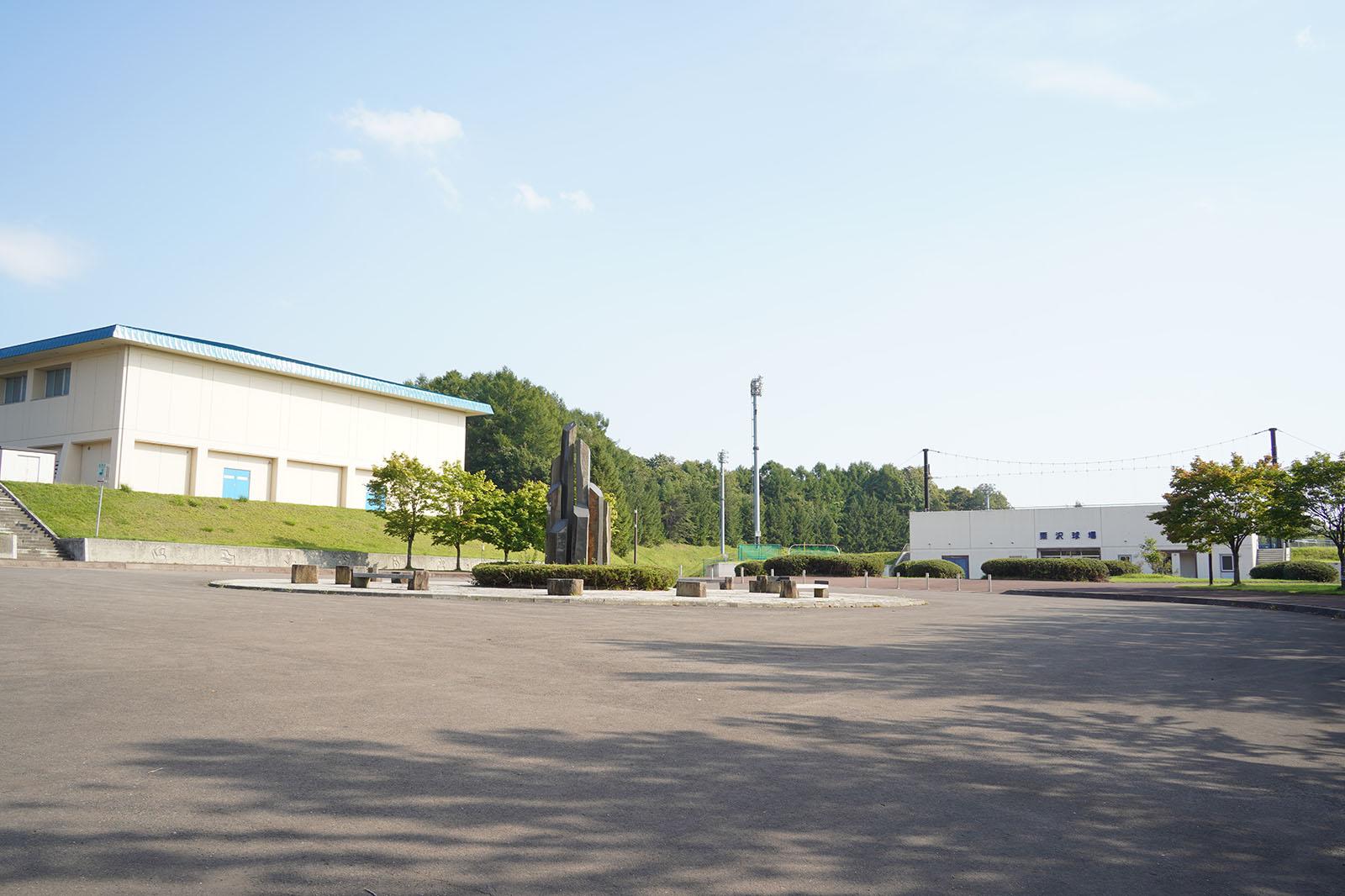 岩見沢市栗沢スポーツ公園