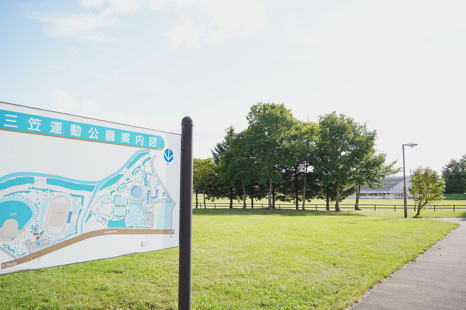 三笠運動公園